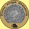 PS012 Stříbrná stezka za zlatým mokem