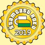 Štamgast roku 2019
